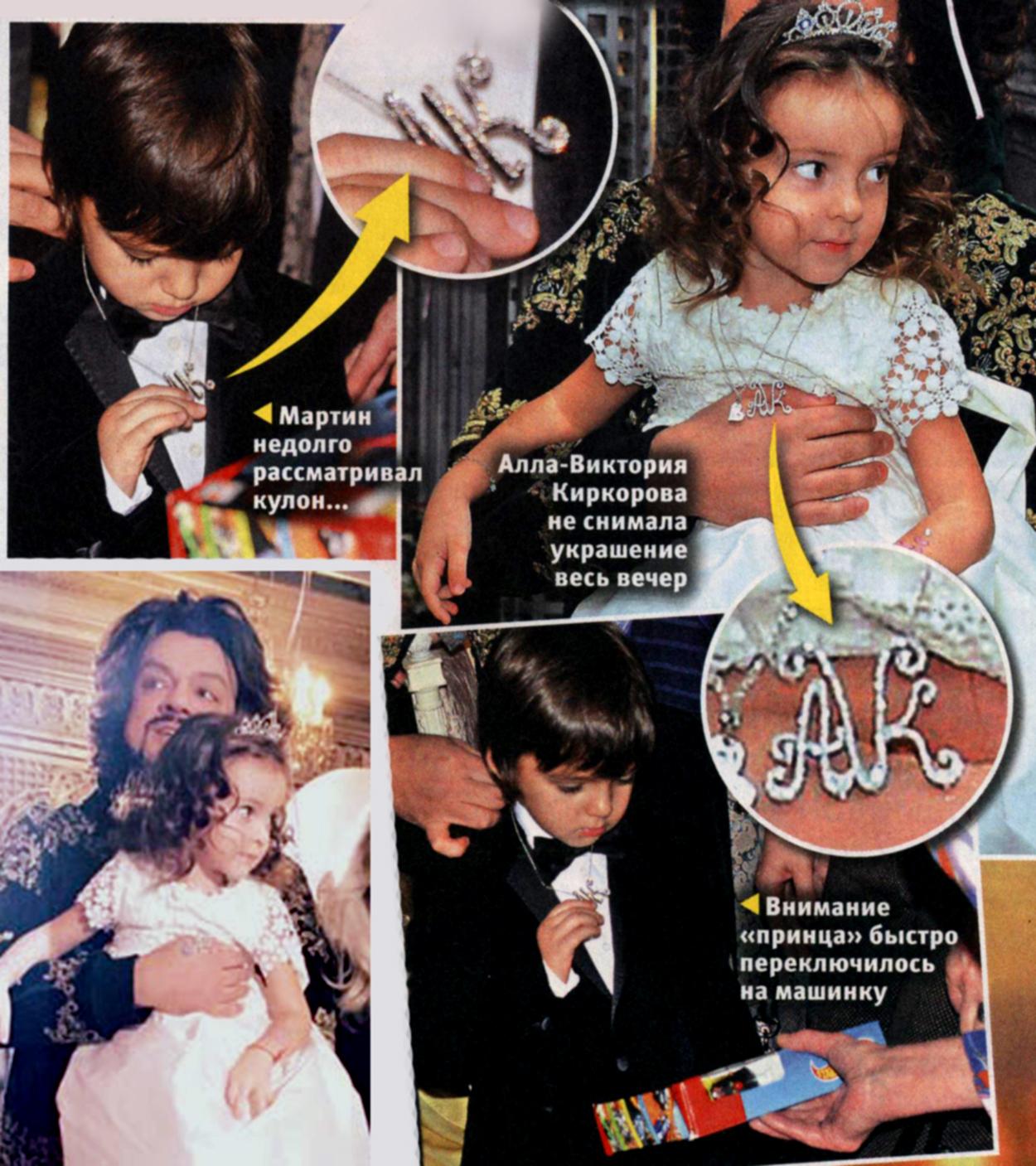 Дети киркорова фото детей имена